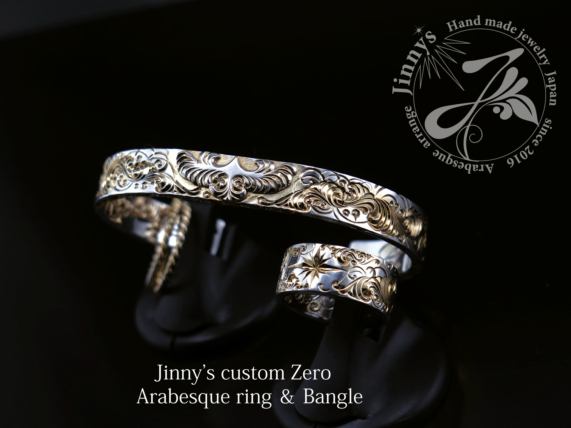 Arabesque Eagle Bangle 10 mm & Arabesque ring 10mm Czg