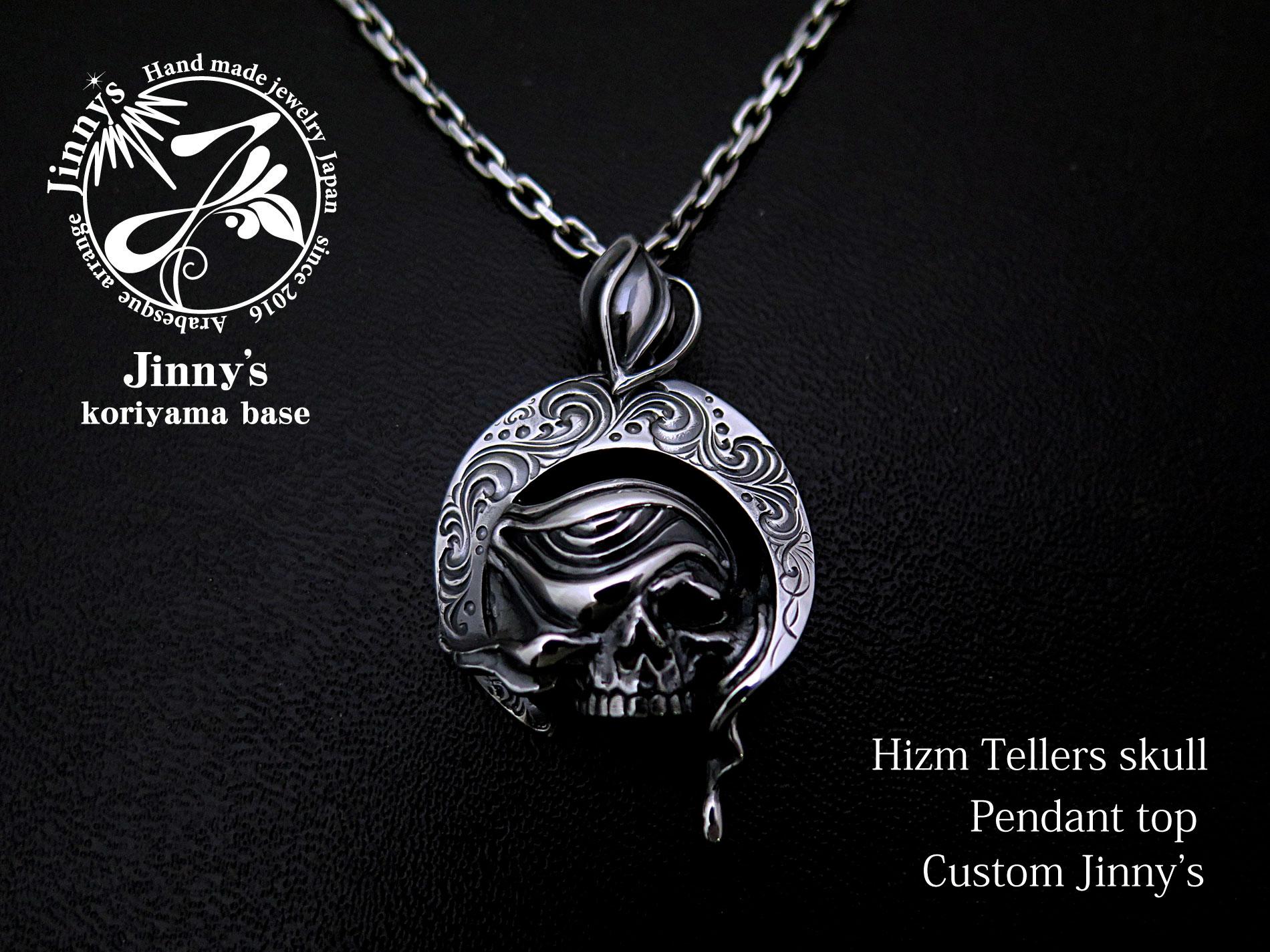 5 jinnys hizm tellers skull pendant top custom jinnys mozeypictures Images